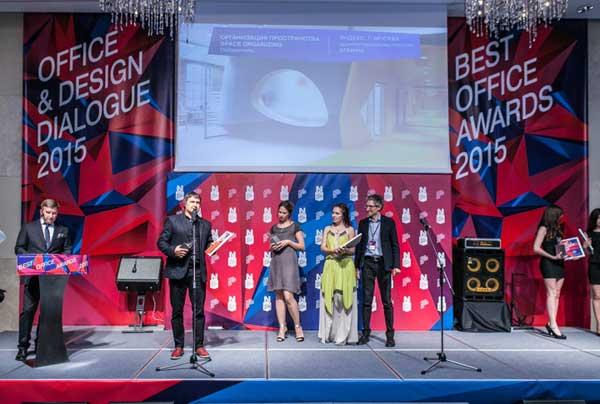 Награждение на Best Office Awards 2015