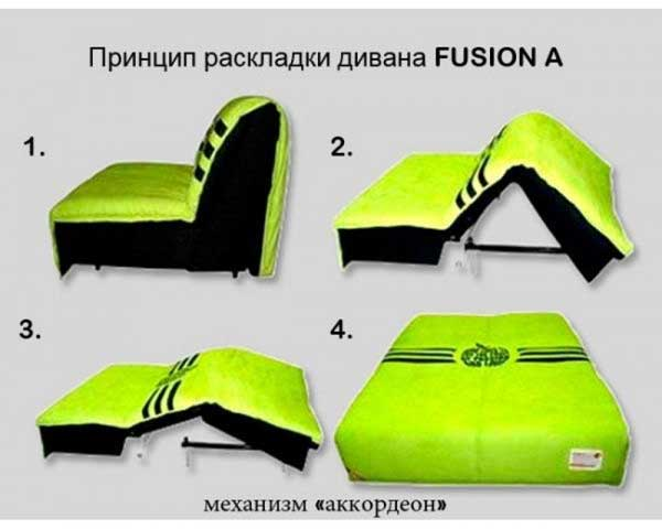 Диван кровать аккордеон для ежедневного использования